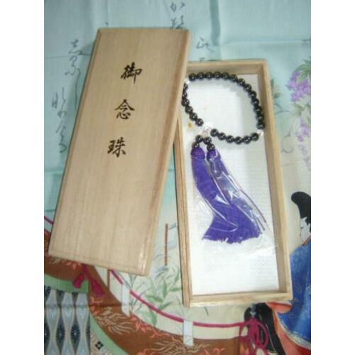 Buddhist kralen bid/prayer ketting new in cedar-kistje.